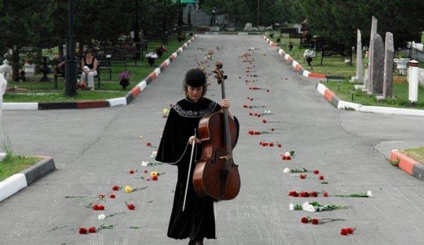 Музыкальное сопровождение траурной церемонии