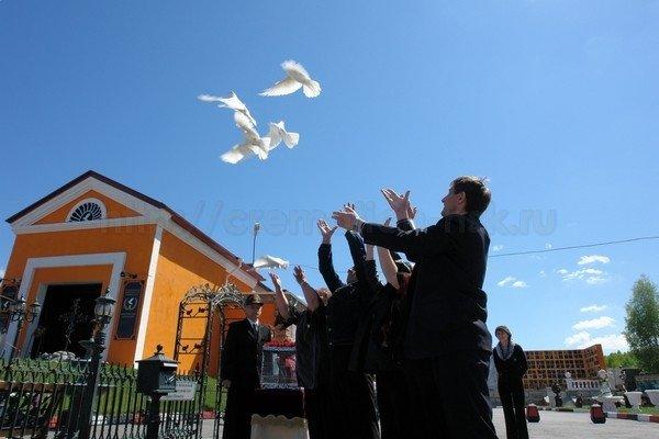 Ритуал «Последняя почесть на крыльях белых голубей»