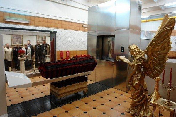Просмотр начала кремации