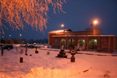 Парк памяти Новосибирского крематория