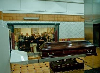 Зал просмотра начала кремации