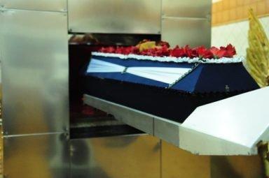 Что такое кремация