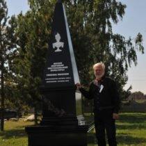 С.Б. Якушин, создатель Музея мировой погребальной культуры