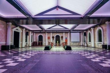 Большой траурный зал