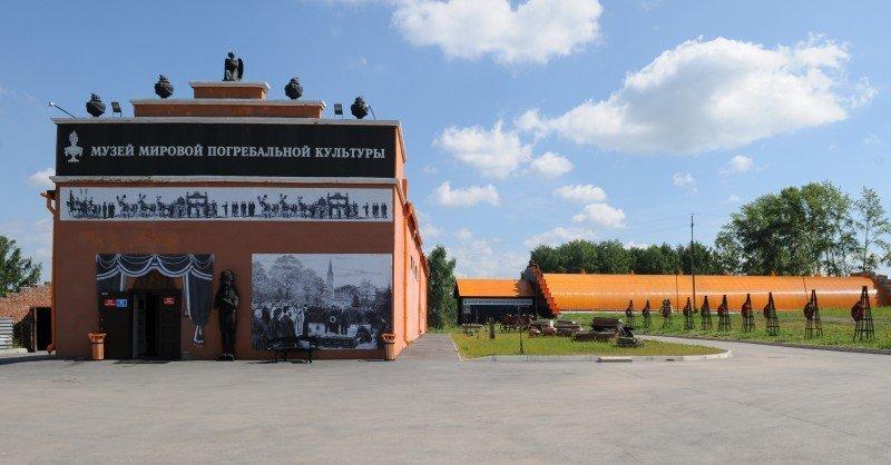 Фото-экскурсия в Музей мировой погребальной культуры
