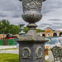 ваза парк памяти