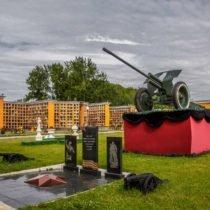 пушка парк памяти