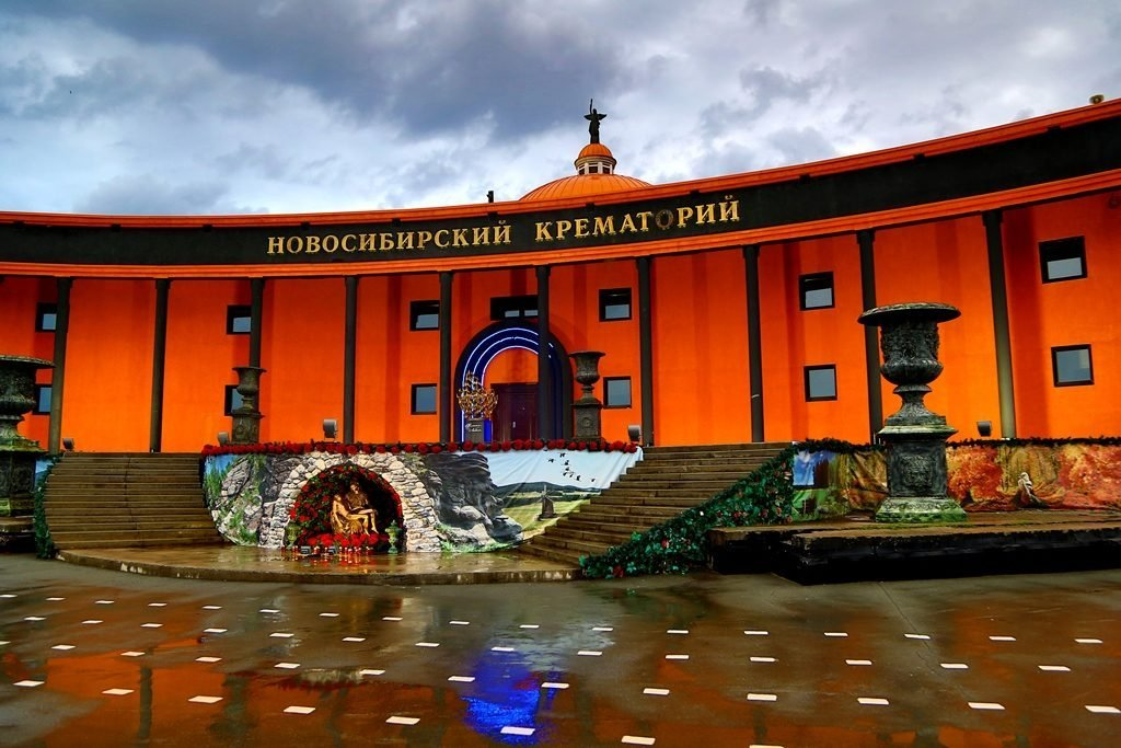 фасад новосибирского крематория