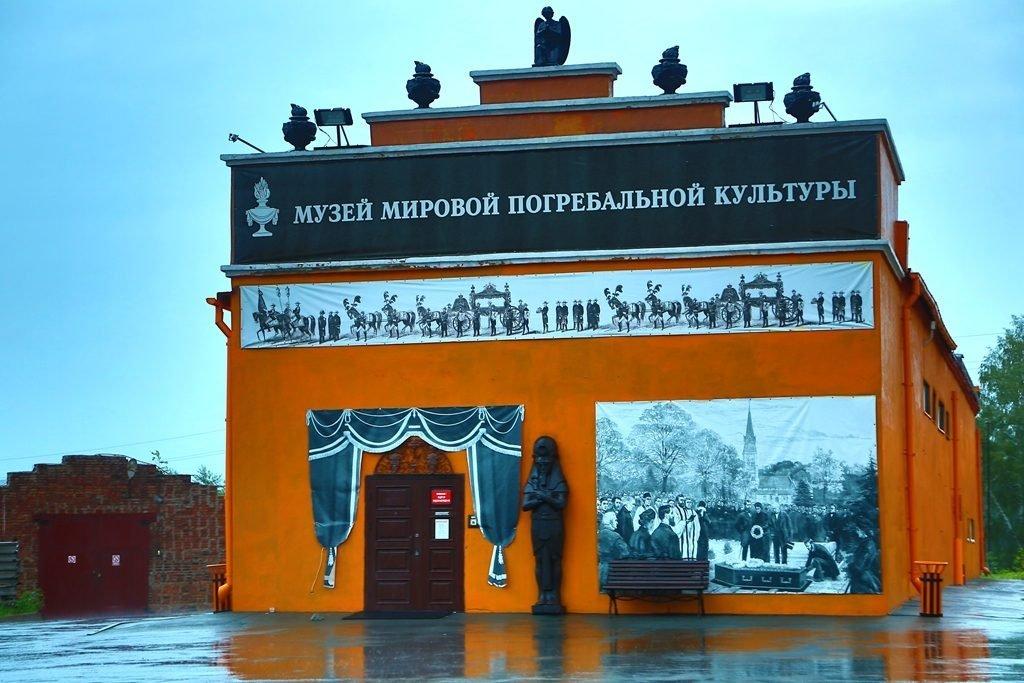 музей погребальной культуры главный вход