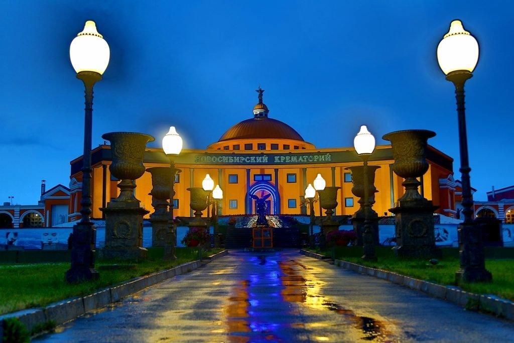 Новосибирский крематорий вечерние фото 1