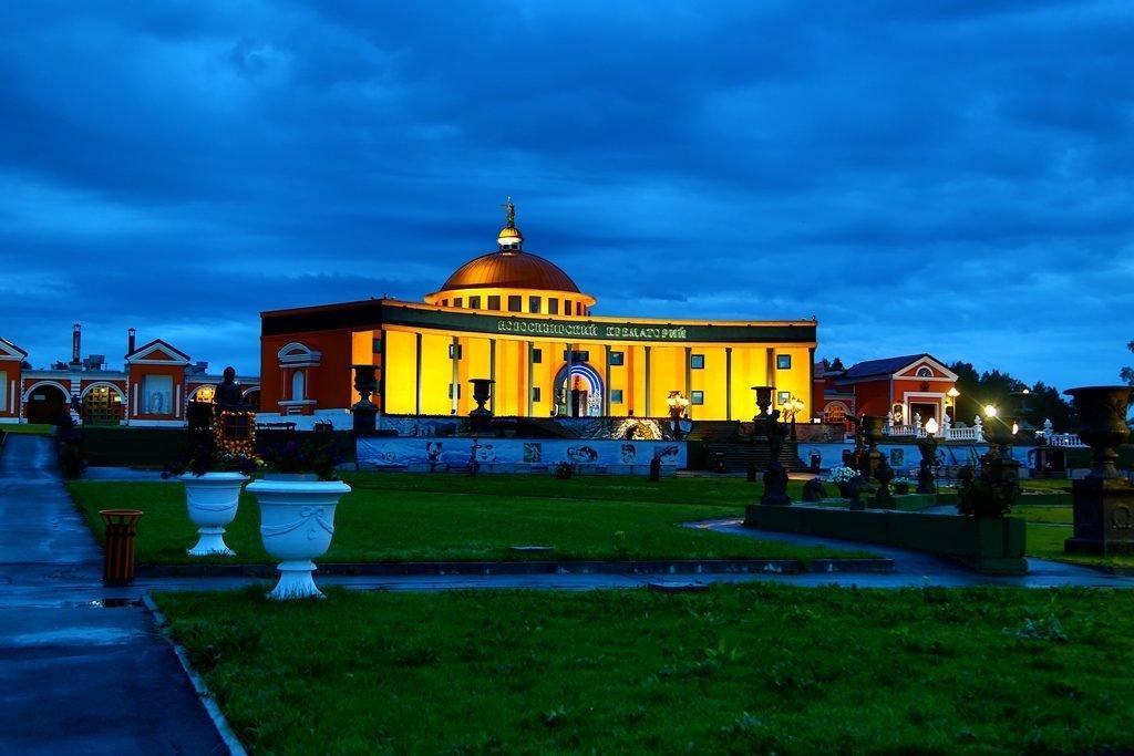 Новосибирский крематорий вечер 1