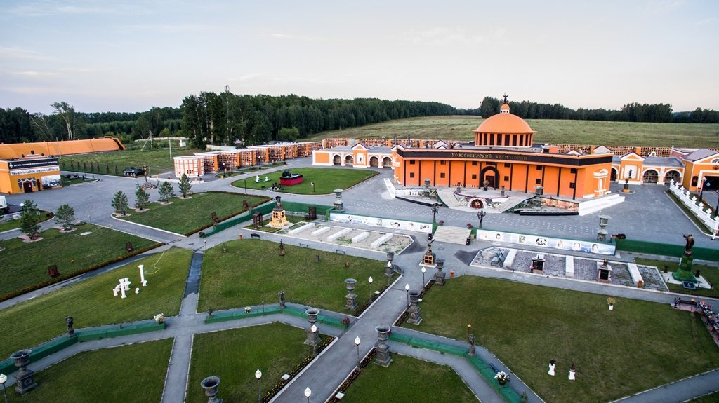 Новосибирский крематорий (Сrematorium of Novosibirsk)