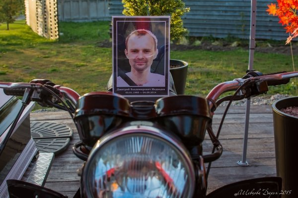 Вечер памяти байкера Дмитрия Медведева (фото)