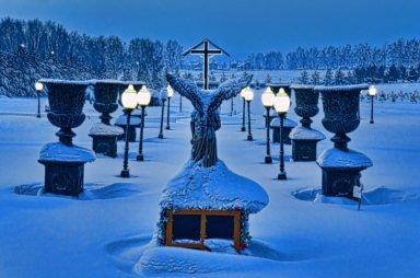 Парк памяти ночью