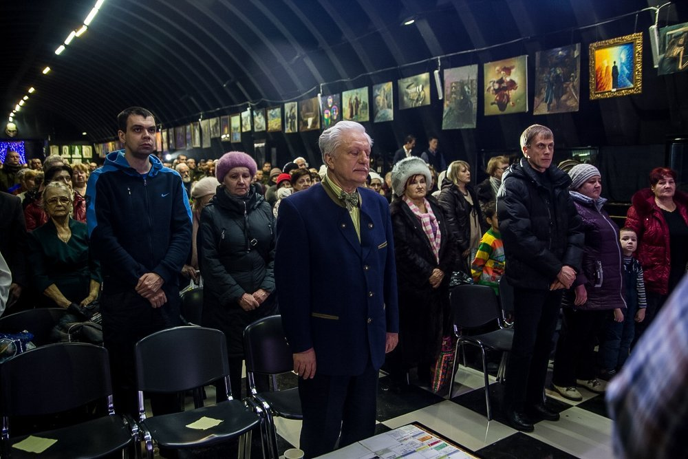 26 декабря  Концерт памяти всех ушедших