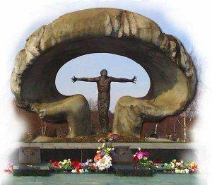 26 апреля — День Памяти Чернобыльской трагедии