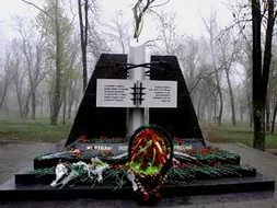 30  октября. День памяти жертв политических репрессий