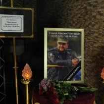 похороны М Гуляева