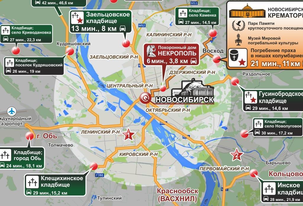 Заельцовское кладбище новосибирск электронная карта захоронений