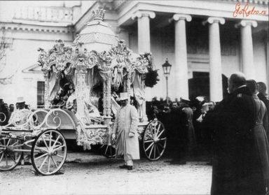 конные похороны история