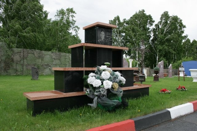Эксгумация с последующей кремацией