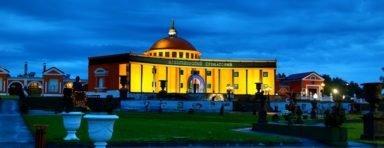 ночь в парке памяти новосибирского крематория