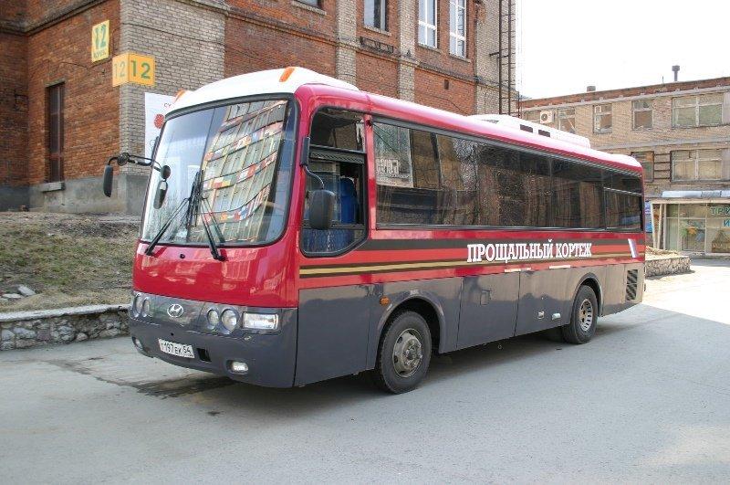 avtobus-40-mest