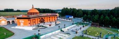 Новосибирский крематорий с высоты