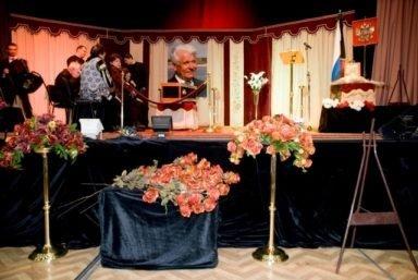 VIP похороны