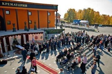 Прощание в Новосибирском крематории