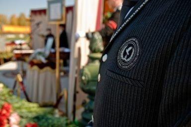 эмблема Новосибирский крематорий