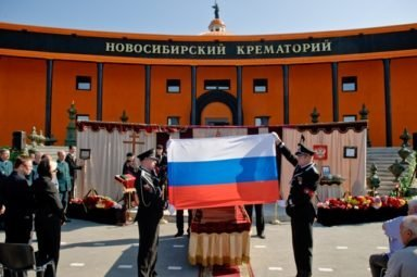 складывание флага