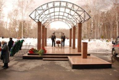 похороны на заельцовском кладбище