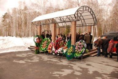 VIP похороны ПД Некрополь