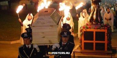 акции в новосибирском крематории
