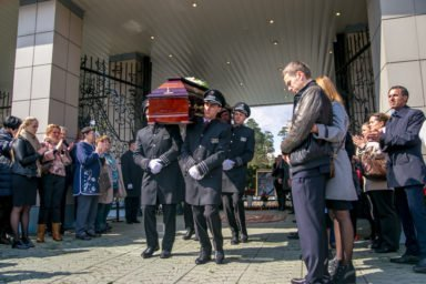 особые_похороны
