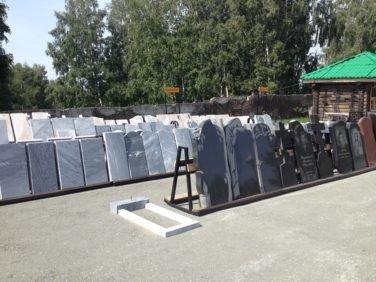 купить-памятник-в-новосибирске