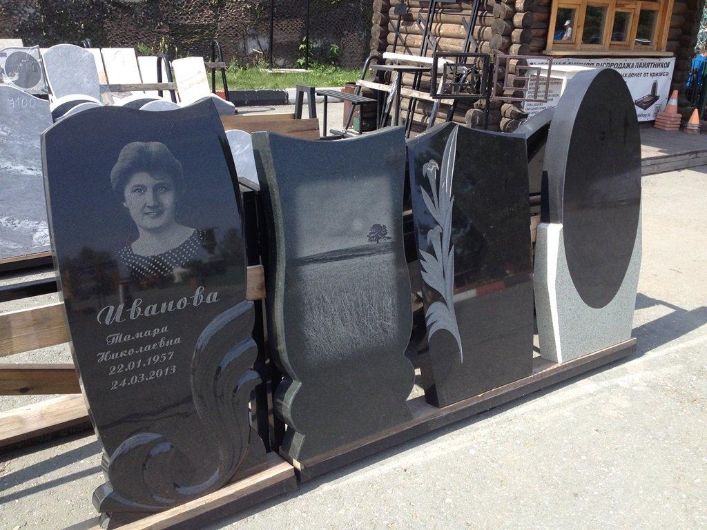 заказать памятник в новосибирске будьте внимательны