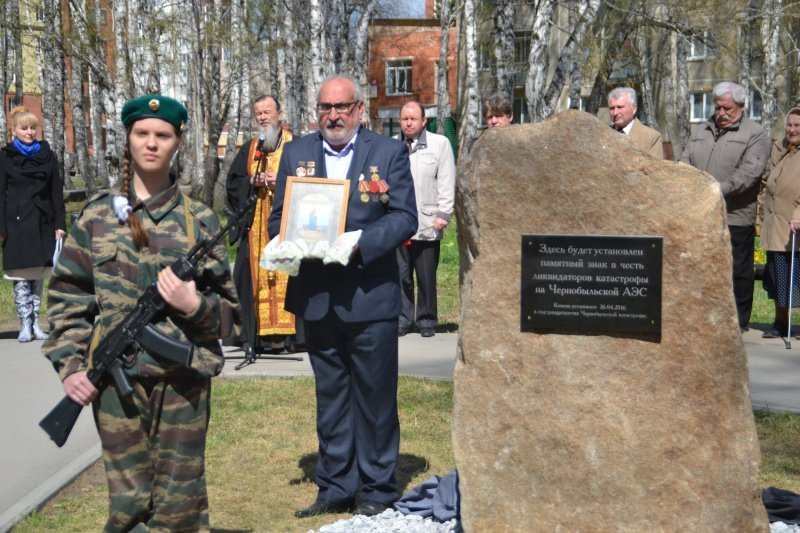 Жертв ядерных катастроф вспомнят в Бердске
